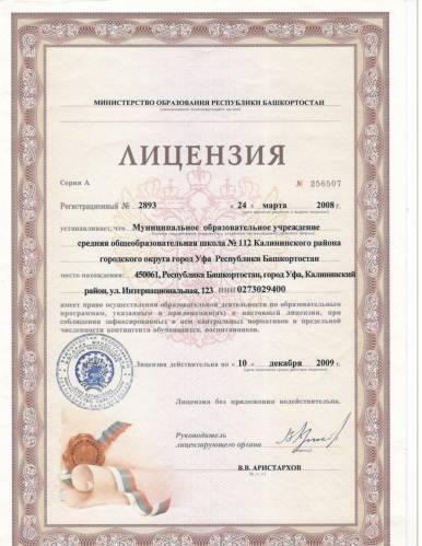 Договор Аренды Площадки Образец