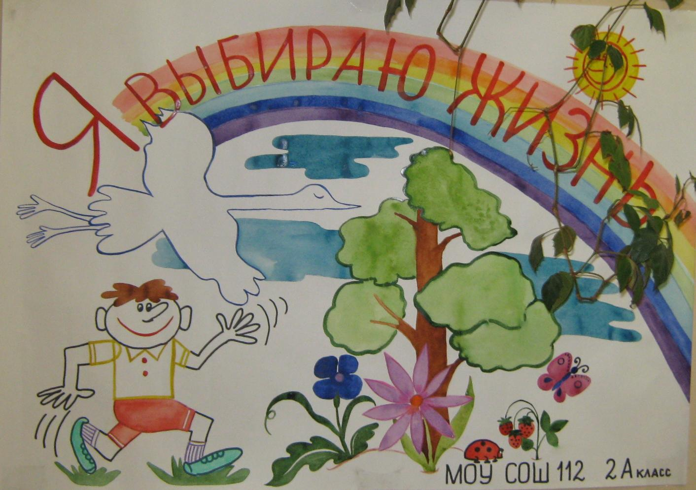 День здоровья в детском саду. Старшая группа 42